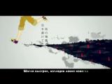 IA -Shounen Brave [Rus.sub]