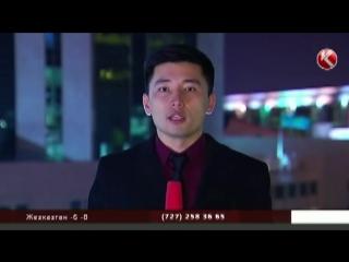 Олжас Рамазанов в КАЗГЮУ!