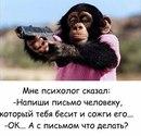 Людмила Ковалёва фото #36