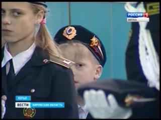 Посвящение в кадеты в Юрьянской школе (ГТРК Вятка)