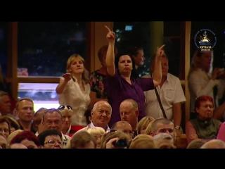 гр. Бумер-Не плачь, Юрмала Шансон 2014