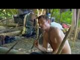 остров с беаром гриллсом 2 сезон 4 серия (3_5)