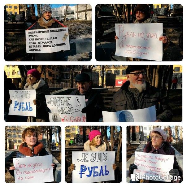 Возле одесской мэрии проходит пикет: активисты требуют признать Россию страной-агрессором - Цензор.НЕТ 2226