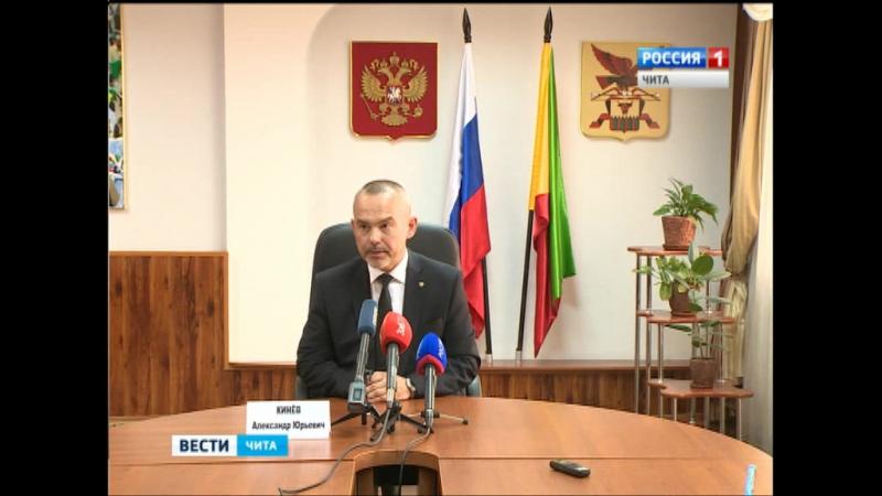 Член ЦИК Александр Кинёв оценил ход подготовки к выборам в Забайкальском крае