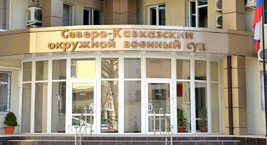 В Ростове судят уроженца Калмыкии, воевавшего за ИГИЛ