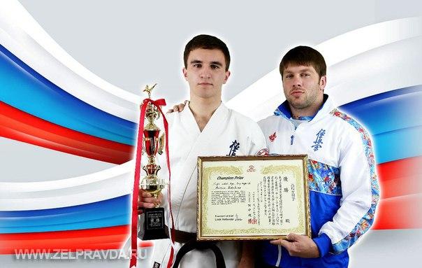 Артур Биджиев: моя цель – звание мастера спорта