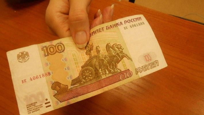 В Госдуме предложили ввести в России почасовую оплату труда