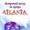 Атланта - лучшая PVE MMORPG 2015 года