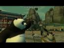 прикол игры кунг фу панда 1 (Часть 2)