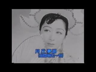 History of Takarazuka 4