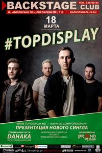 TOP-DISPLAY 18 марта в клубе  BACKSTAGE