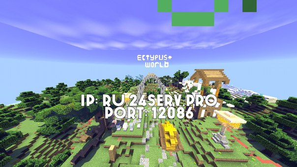 EctypuS WorlD | Minecraft PE [OCC]