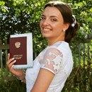 Кариша Михайловна фото #23