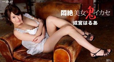 1Pondo-081216-360 – Harua Narimiya 成宮はるあ