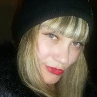 Елена Пашкина