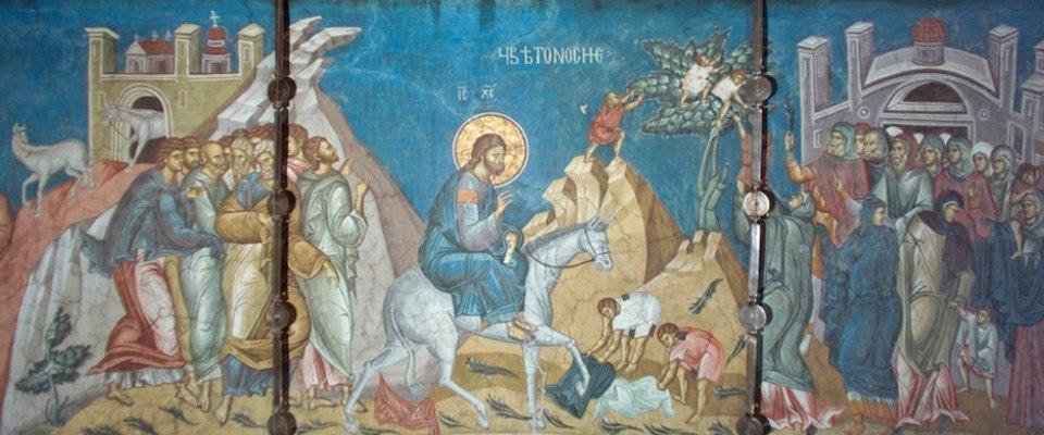 Вход Господень в Иерусалим, фреска монастыря Высокие Дечаны (Сербия)
