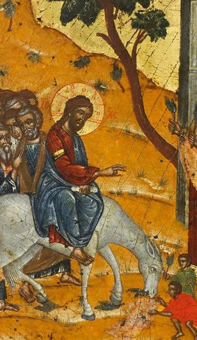 Улазак Господа Исуса Христа у Јерусалим