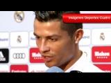 Роналду: Мне всё равно, что Хави говорит обо мне, он играет в Катаре или вообще не знаю где