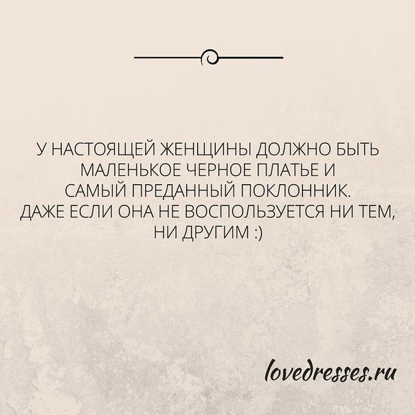 ЛЮБЛЮ ПЛАТЬЯ | Интернет-магазин платьев | ВКонтакте