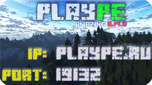 PlayPE- единственный полноценный сервер на Minecraft PE 0.14!