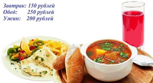 Рецепты комплексных обедов с фото