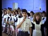 последний звонок Уфа выпуск 1991 года школа №35