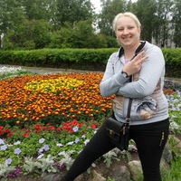 Лена Курочкина