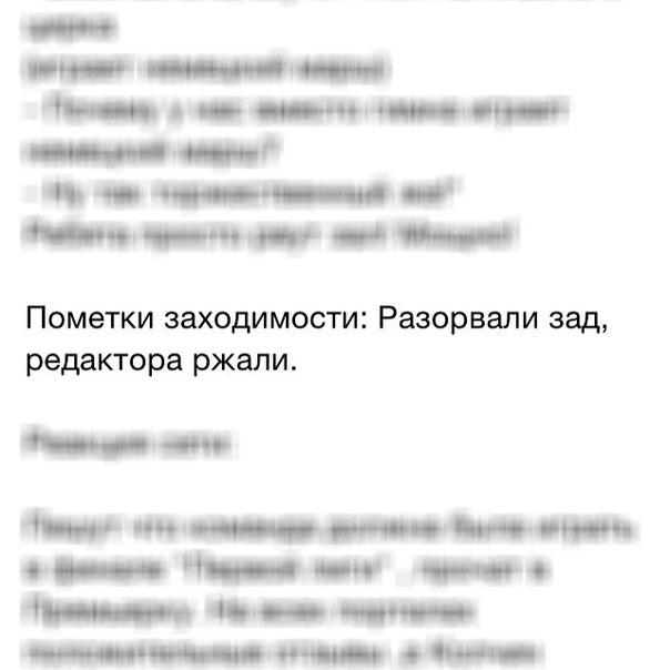 фото из альбома Николая Трофимова №12
