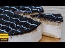 Торт Птичье молоко Самый вкусный рецепт