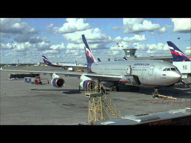 Аэропорт Шереметьево. Взлет Ил-96