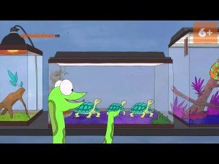 Санджей и Крейг 1 сезон 2 серия