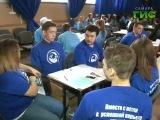В Самаре прошел брейн-ринг среди школьников и студентов на знание жилищного законодательства