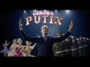 Klemen Slakonja as Vladimir Putin Putin Putout The Unofficial 2018 FIFA World Cup Russia™ Song