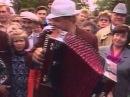 Гармонь минорка на улице Екатеринбурга 1991