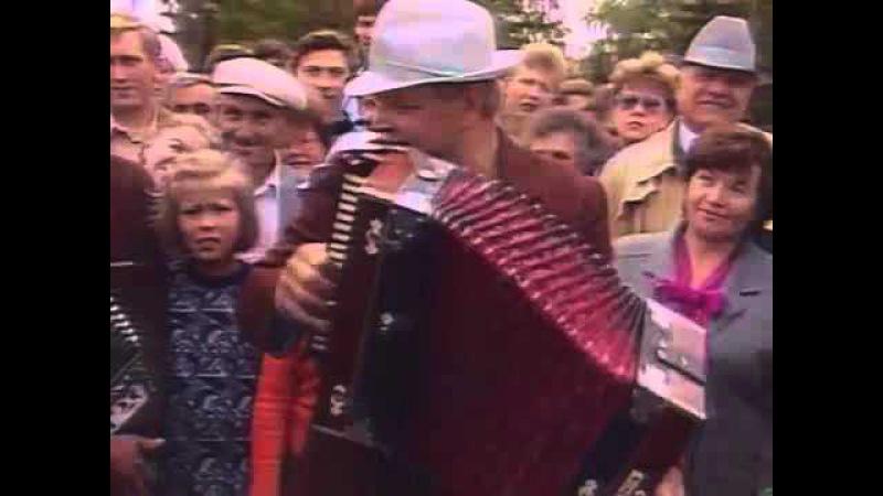Гармонь минорка на улице Екатеринбурга 1991 смотреть онлайн без регистрации