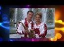 Suzana si Felician - Grea boala e dragostea