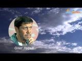 Олег Лурье - Разоблачение фильма BBC