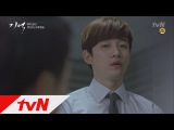 [Видео] 160408 Отрывок с Чуно @ tvN