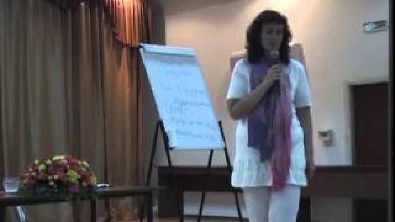 Марина Таргакова Психология 21 века лекци Семья, любовь, карьера и благополучие в жизни 12