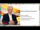 Электронный концлагерь - Валентин Катасонов 01.12.15