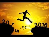 Михаэль Лайтман: 2016 год - каким он будет