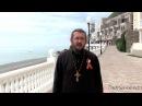 Как помочь жене если она увлеклась йогой Священник Игорь Сильченков