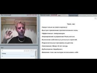 АННА АВЕРИНА И СЕРГЕЙ СОБОЛЕВ 08 04