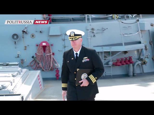 Керри: Эсминец США Дональд Кук имел право сбить приблизившийся СУ-24 ВКС России