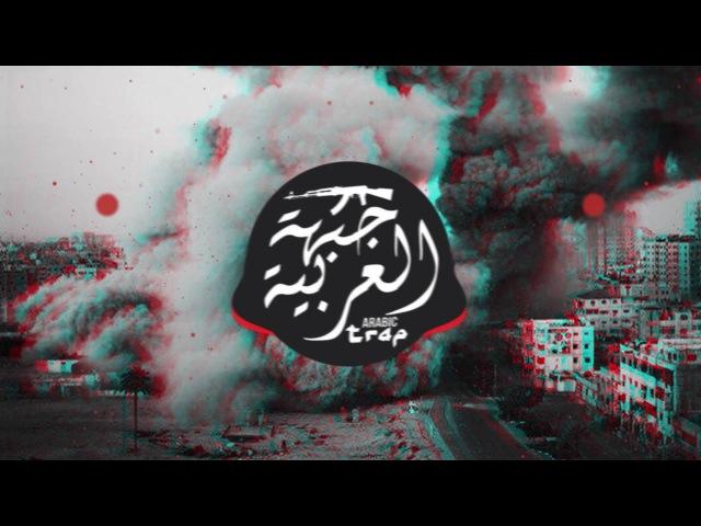 Arabian Nights 2 l War Music l Middle East Trap l Arabic Trap Mix