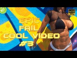 EPIC FAIL Compilation ¦Cool Video ©¦ #3