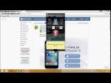 Победитель iPhone 6s Plus 8 марта! Бесплатно за репост