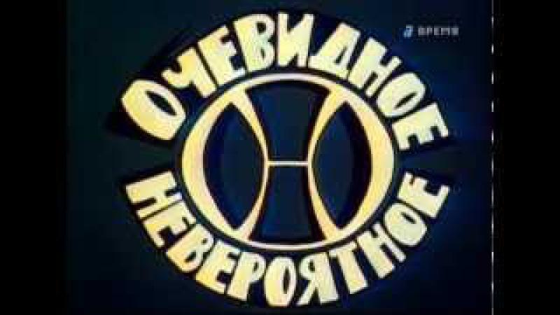 Заставки советских телепередач