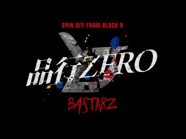 블락비 바스타즈(Block B - BASTARZ) - 품행제로 Official Teaserю