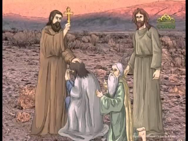 02 27 Преподобный Марон, пустынник Сирийский